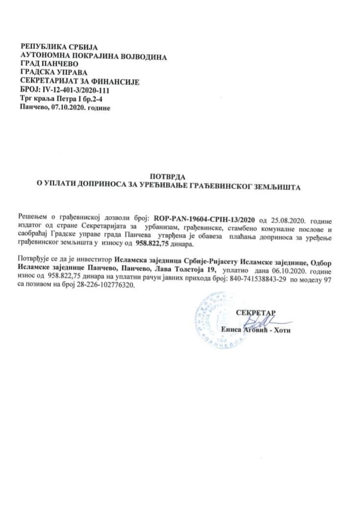 """THE PRESIDENCY OF ISLAMIC COMMUNITY SERBIA  – Awqaf Directorate – The Muslims' Treasury Bayt Al-Mal: """"Fees are paid and everything is ready to start building the mosque in Panchevo."""""""